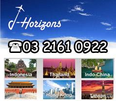 J-horizons Travel (M) Sdn. Bhd.  Photos