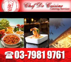 Chef De Cuisine Catering Services Photos