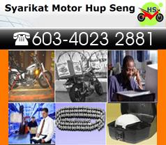 Syarikat Motor Hup Seng Photos