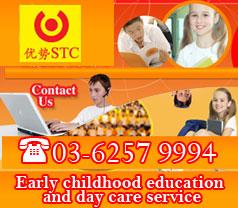 STC Management Sdn Bhd Photos
