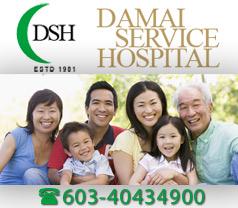 Damai Service Hospital Sdn Bhd Photos