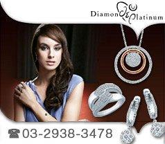 Diamond & Platinum Sdn. Bhd. Photos