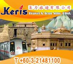 Keris Travel & Tour Sdn Bhd Photos