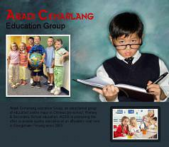 Abadi Cemerlang Tuition Centre   Photos