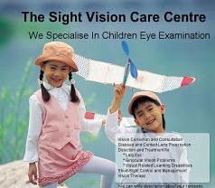 The Sight Vision Care Centre Photos