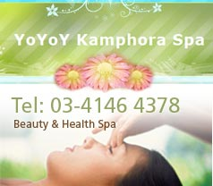 Yoyoy Kamphora Spa Photos