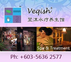 Veqish Spa Photos