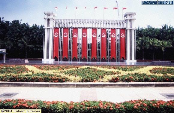 Istana Park, Flags