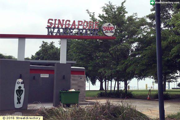 Singapore Wake Park (SWP)