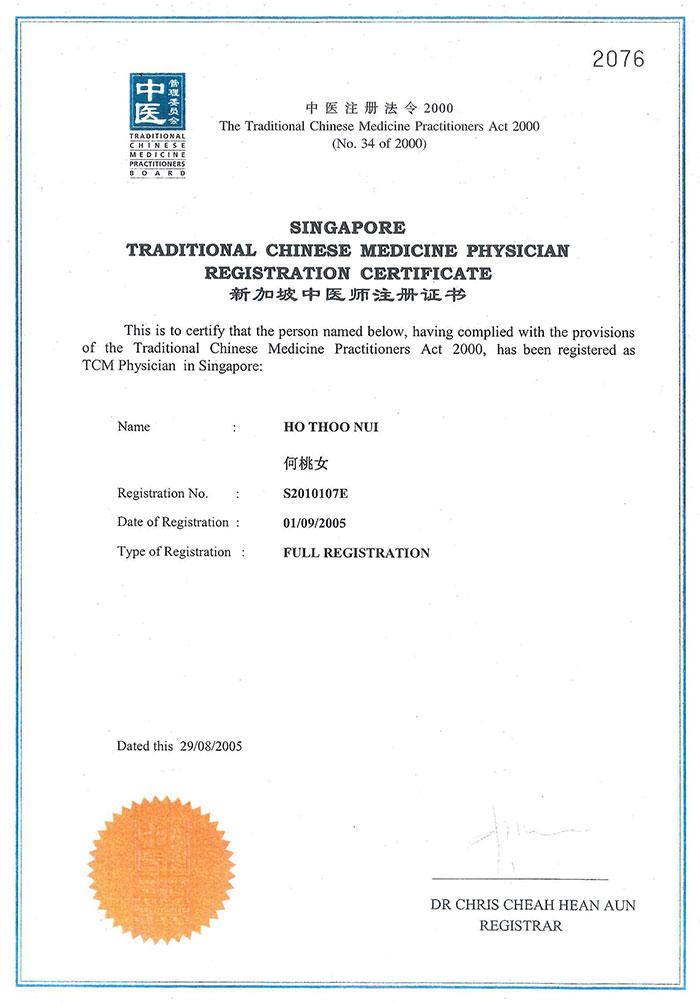 546d5c94ad76323a650176e2_certificate-thumb.jpg