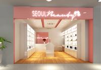 54ffa3df79aed7061950c5ab_1)Shopfront_t.jpg