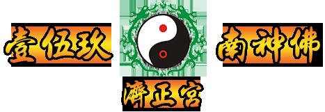 53993f9540e6bc065f94d54b_logo.png