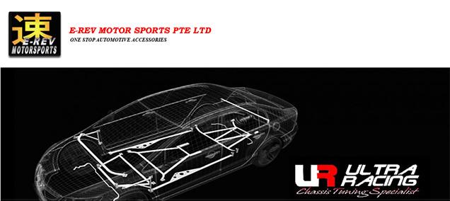 E-Rev Motor Sports Pte Ltd @ Woodlands Industrial Xchange
