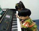Music Key Photos