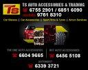TS Auto Accessories & Trading Photos