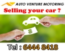 Auto Venture Motoring Photos