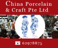 China Porcelain & Craft Pte Ltd