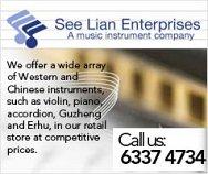 See Lian Enterprises