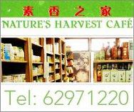 Nature's Harvest Cafe