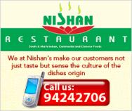 Nishan Restaurant