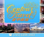 Centour Travel & Trading (S) Pte Ltd