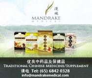 Mandrake Medical Pte Ltd