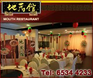 Mouth Restaurant