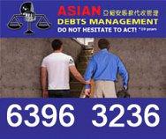 Asian Debts Management