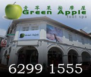 Green Apple Foot Spa