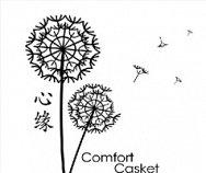 Comfort Casket