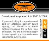 Metropolis Security Systems Pte Ltd