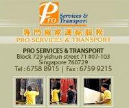 Pro Services & Transport