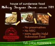 House of Sundanese Food