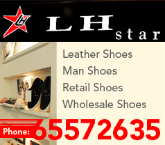LH Star Pte Ltd Photos