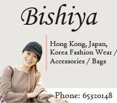 Bishiya Photos