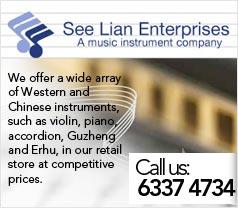 See Lian Enterprises Photos