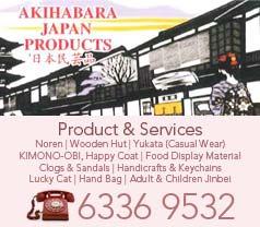 Akihabara Japan Products Photos