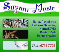 Sugam Music Photos