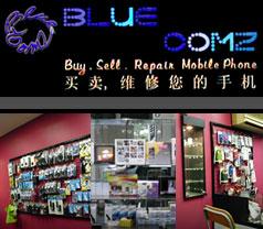 Blue Comz Photos