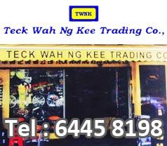 Teck Wah Ng Kee Trading Co. Photos