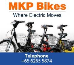 MKP Bikes Photos