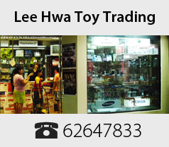 Lee Hwa Toy Trading Photos