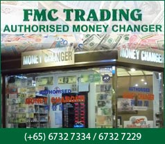 FMC Trading Photos