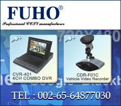 Fuho Technology Pte Ltd Photos