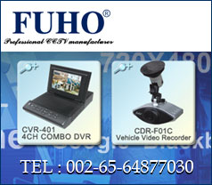Fuho Technology Pte Ltd Photos