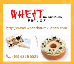 Wheat Baumkuchen Pte Ltd Photos