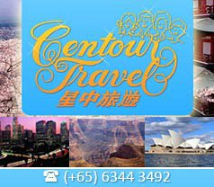 Centour Travel & Trading (S) Pte Ltd Photos