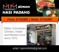 Maimon Nasi Padang Seafood and Catering Services Photos
