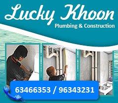 Lucky Khoon Plumbing & Construction Photos
