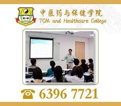 TCM and Healthcare College Pte Ltd Photos